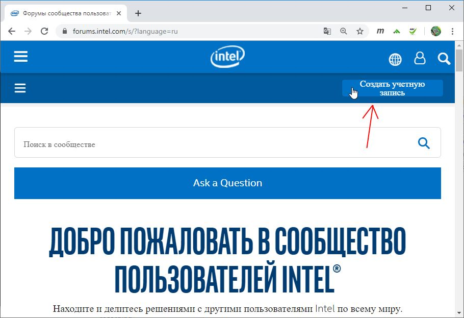 create account on intel site
