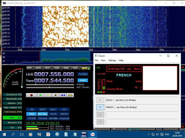 DRM_7550_2_small.jpg