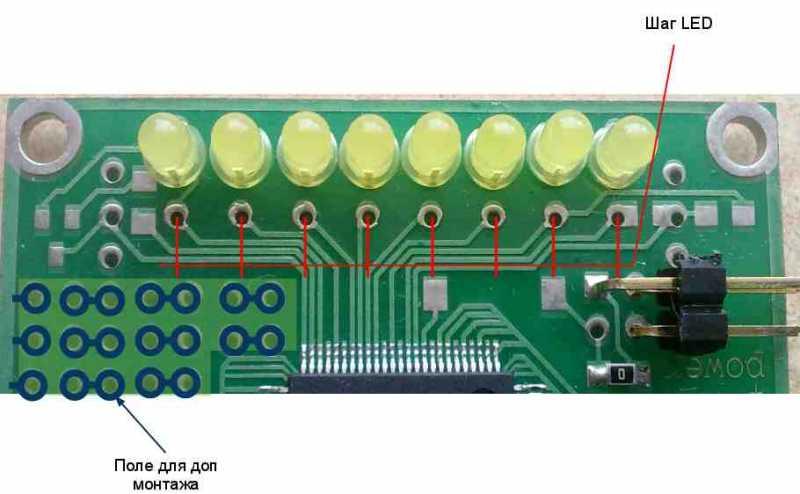 PCB-marsohod.jpg