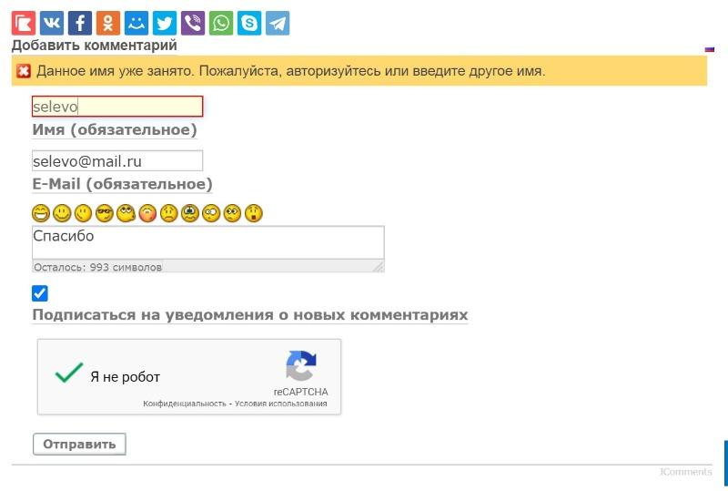 ScreenShot002319.jpg